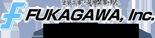 株式会社 フカガワ